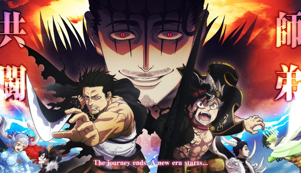 Black Clover anime visual
