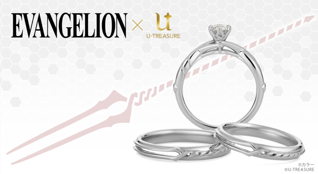 EVANGELION x U-Treasure Rings