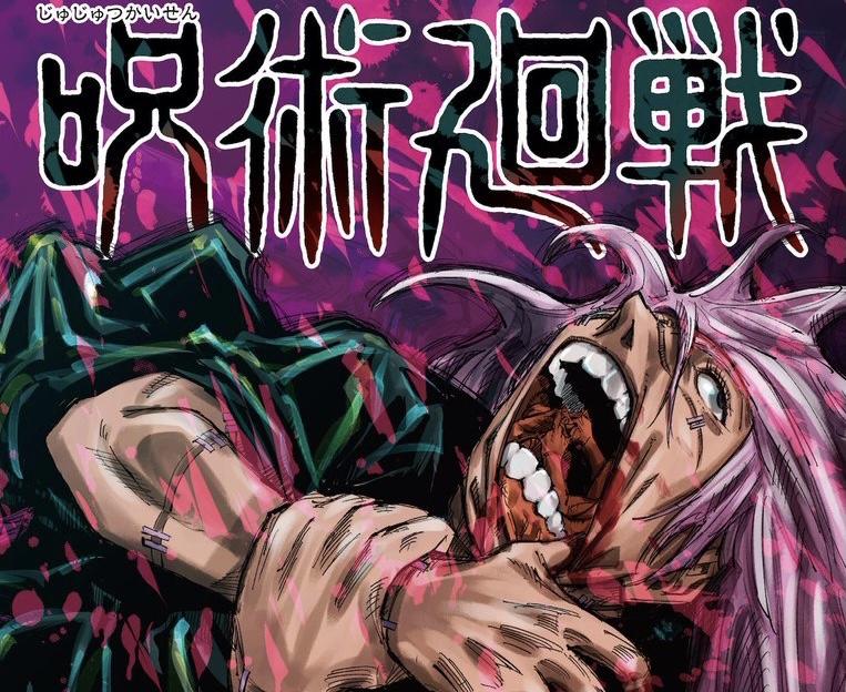 Jujutsu Kaisen manga Vol.15