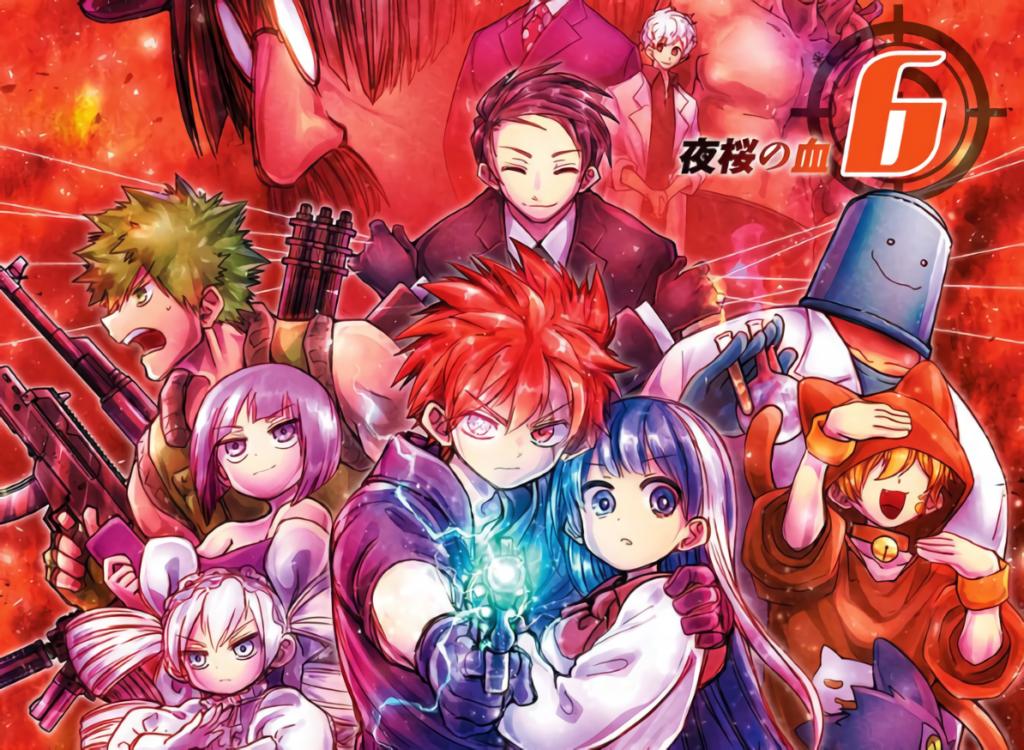 Mission: Yozakura Family volume 6 cover