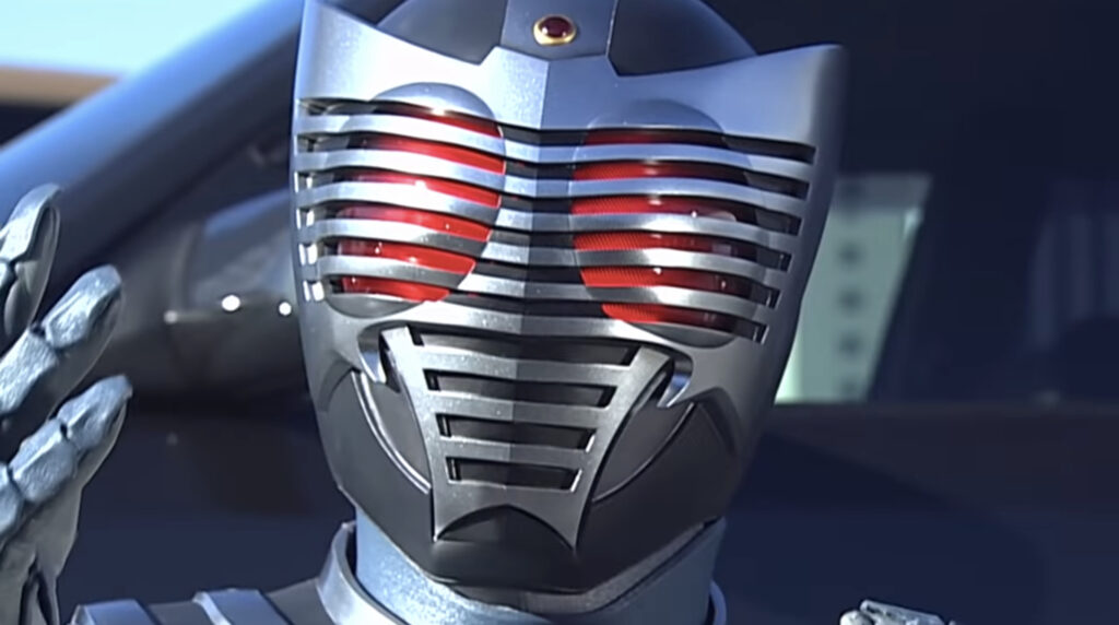 Kamen Rider Screenshot