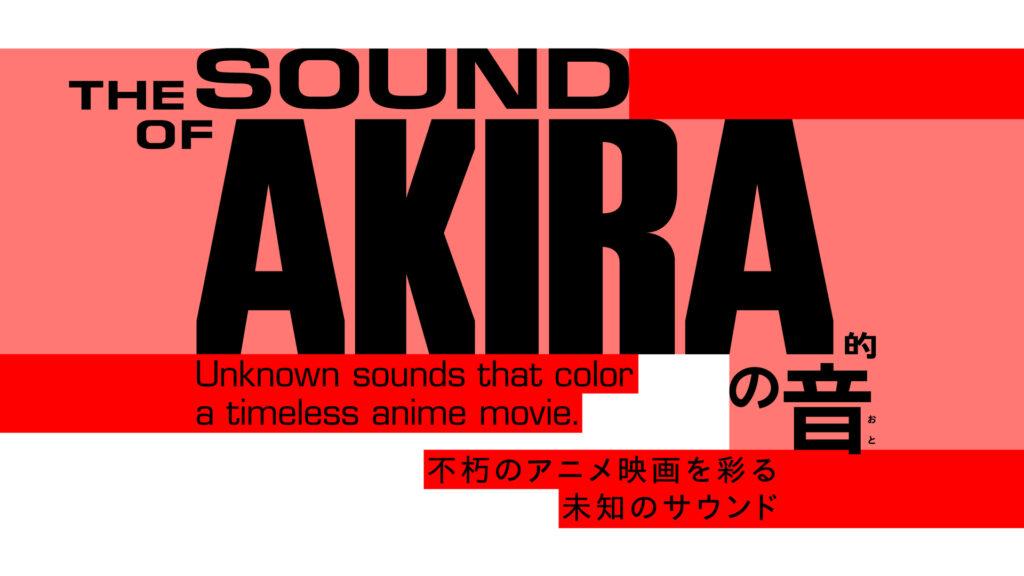 THE SOUND OF AKIRA Logo