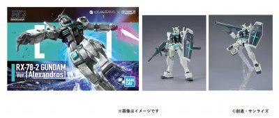 [Alexandros] Gundam