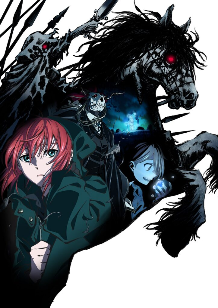 Ancient Magus Bride Anime OAD