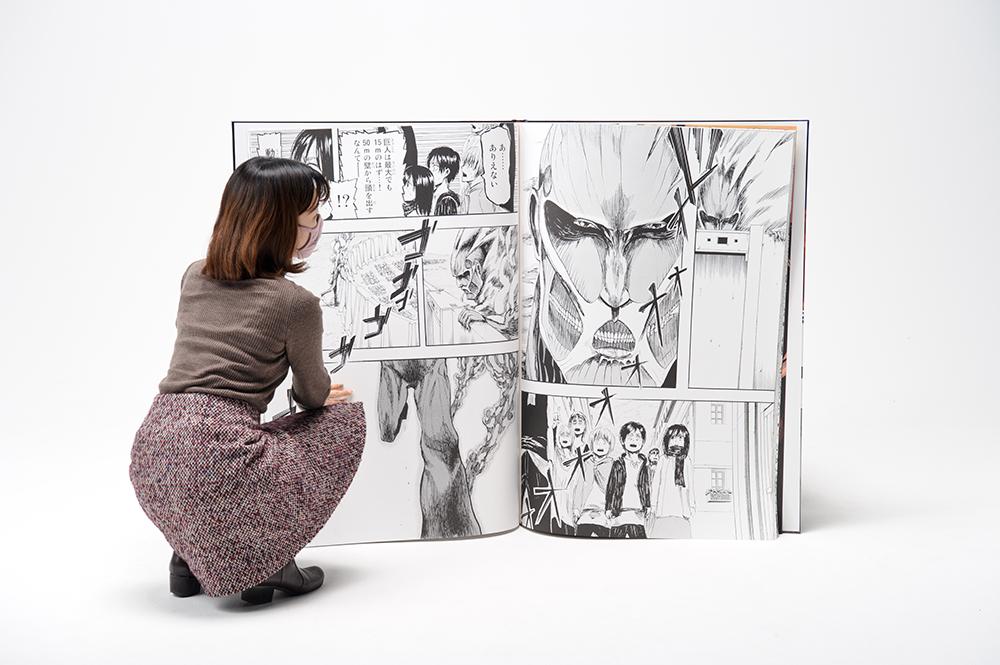 Attack on Titan Giant Manga 2