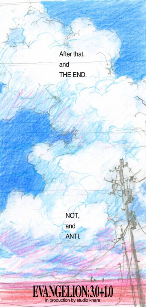 Evangelion 3.0 + 1.0 Poster