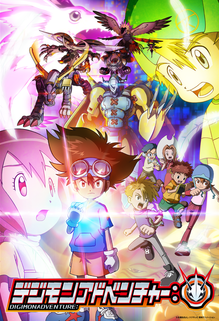 Toei Releases Digimon Adventure Mid-Season Trailer, KV