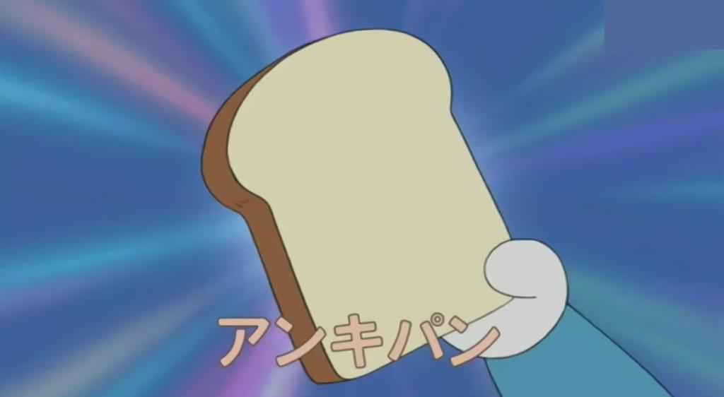 Doraemon Toast