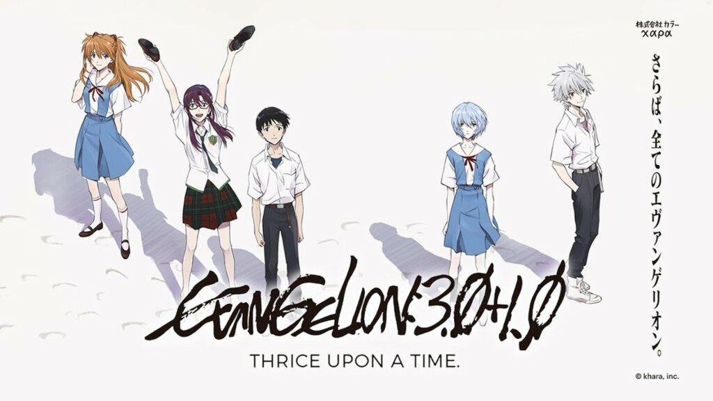 Evangelion movie poster