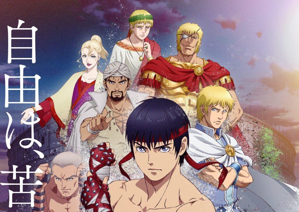 Cestvs: The Roman Warrior Anime