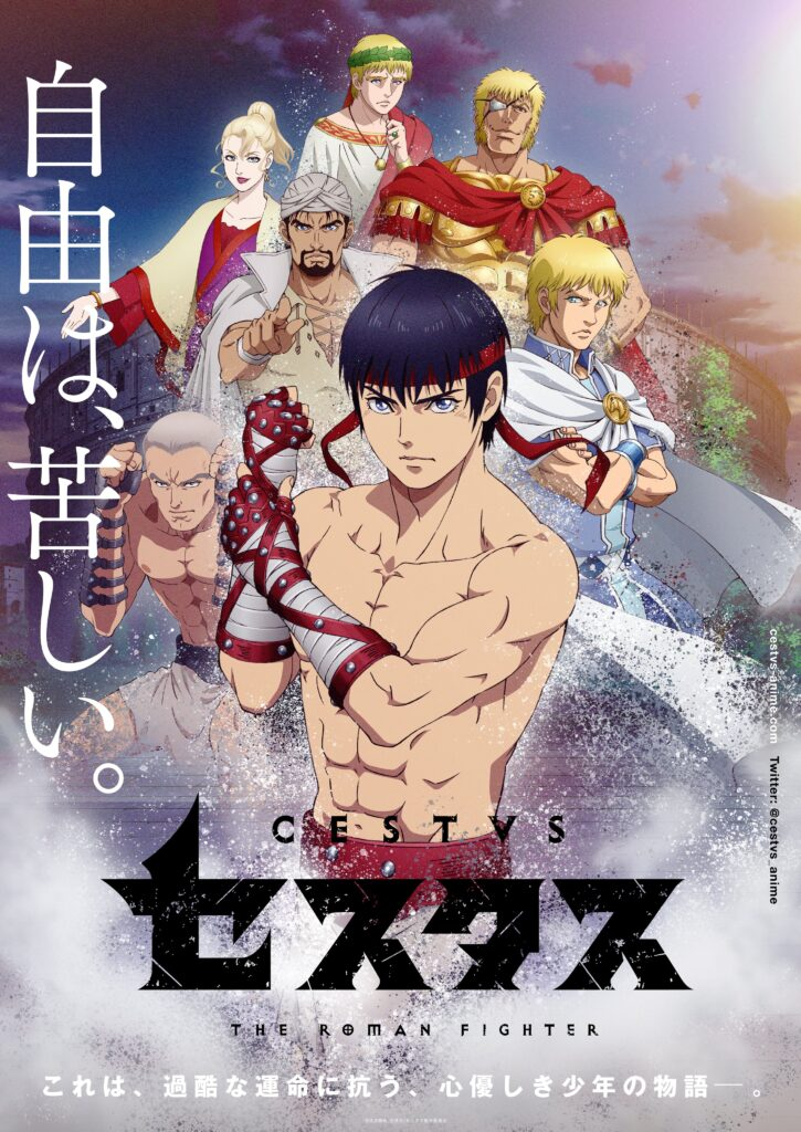 Cestvs: The Roman Warrior Anime poster
