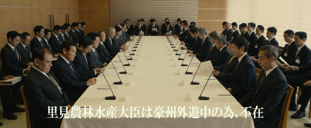 Shin Godzilla (2014)