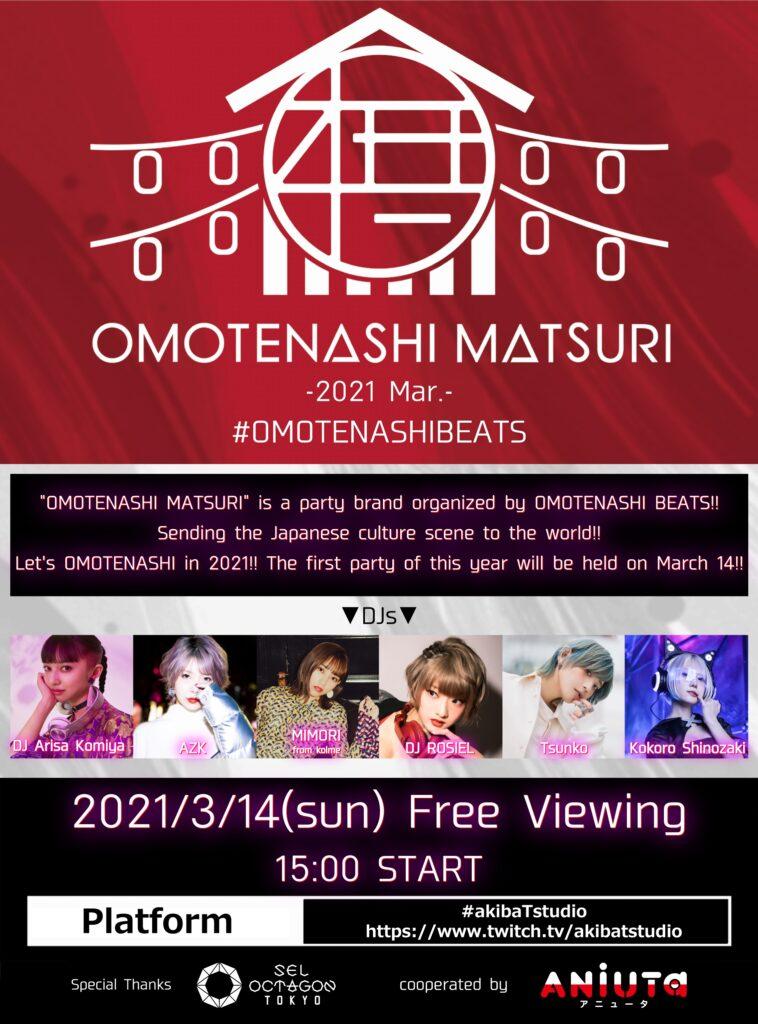 OMOTENASHI MATSURI DJ Festival Flyer