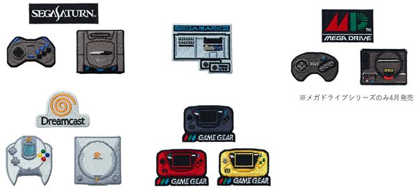Grapht x Sega 4