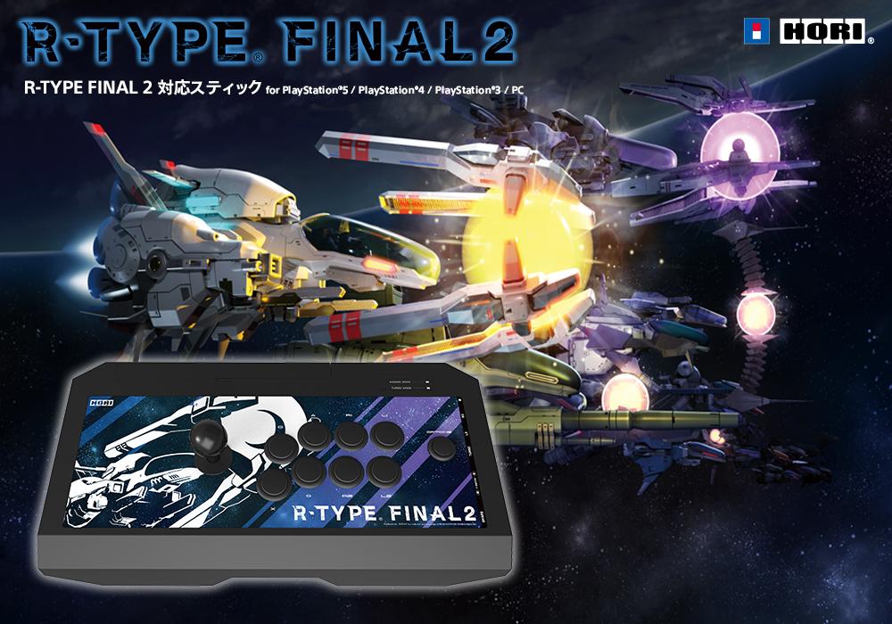HORI Creates Cool R-TYPE FINAL 2 Arcade Stick