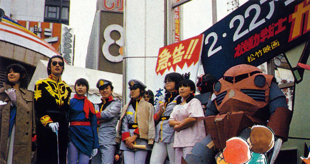 The Mobile Suit Gundam Revival: The Birth of Gunpla and the Overlooked New Century Declaration