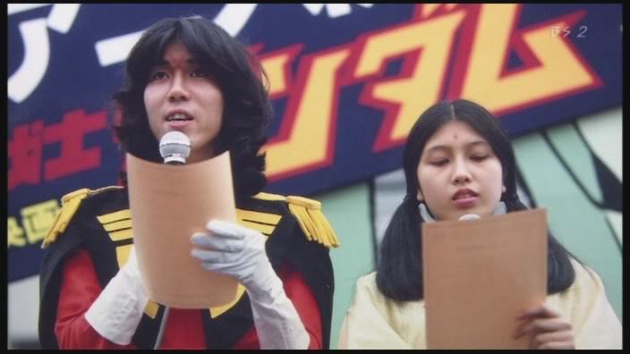 The Gundam New Century Declaration