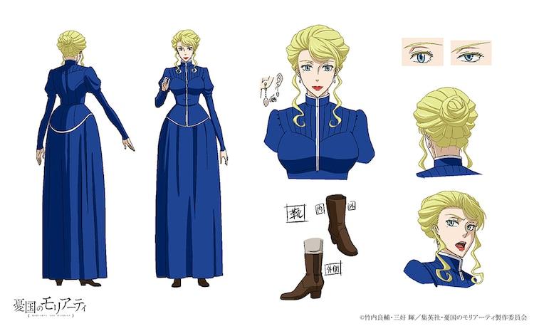 Irene Adler from Moriarty the Patriot anime