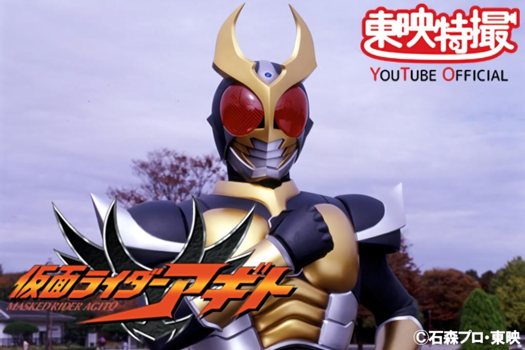 Kamen Rider Agito TOP
