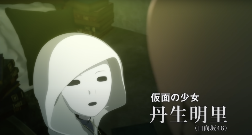 Masked Girl from DEEMO: Sakura no Oto