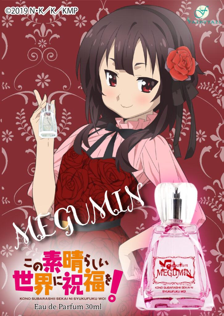 KonoSuba Perfume: Megumin