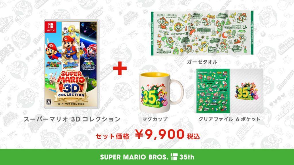 Nintendo TOKYO Super Mario Set