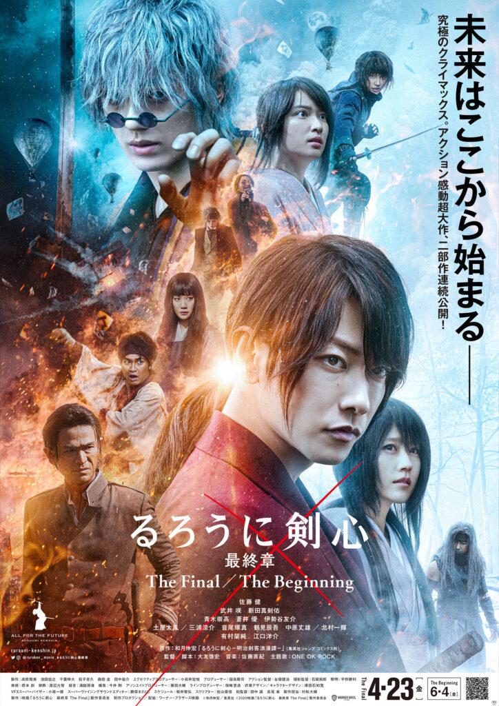 Live-Action Rurouni Kenshin: The Final, The Beginning