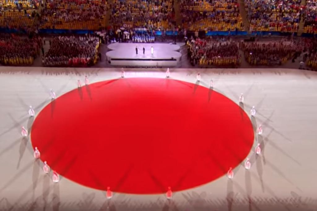 2016 Rio Olympic Closing Ceremony