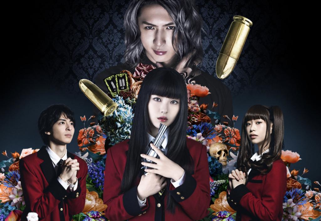 Kakegurui Movie Poster