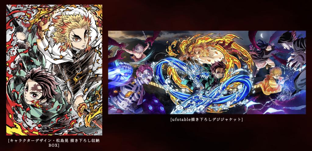 Demon Slayer: Kimetsu no Yaiba Mugen Train DVD and Blu-ray