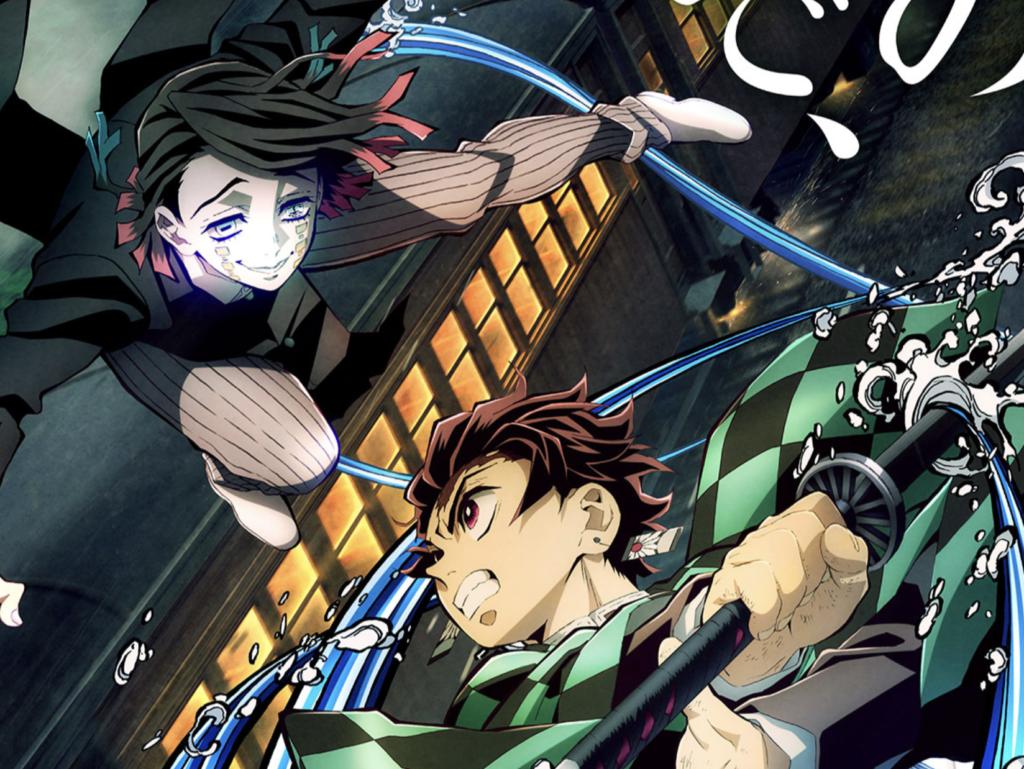 Demon Slayer: Kimetsu no Yaiba Mugen Train