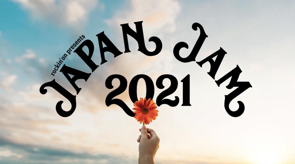 Japan Jam 2021