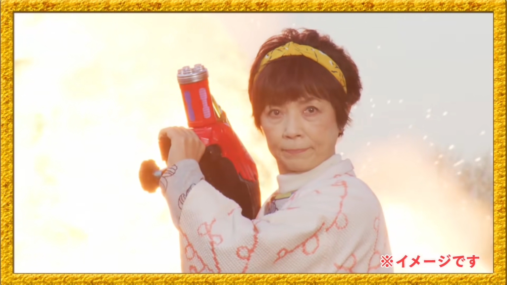 Kikai Sentai Zenkaiger Episode 1 Screenshot