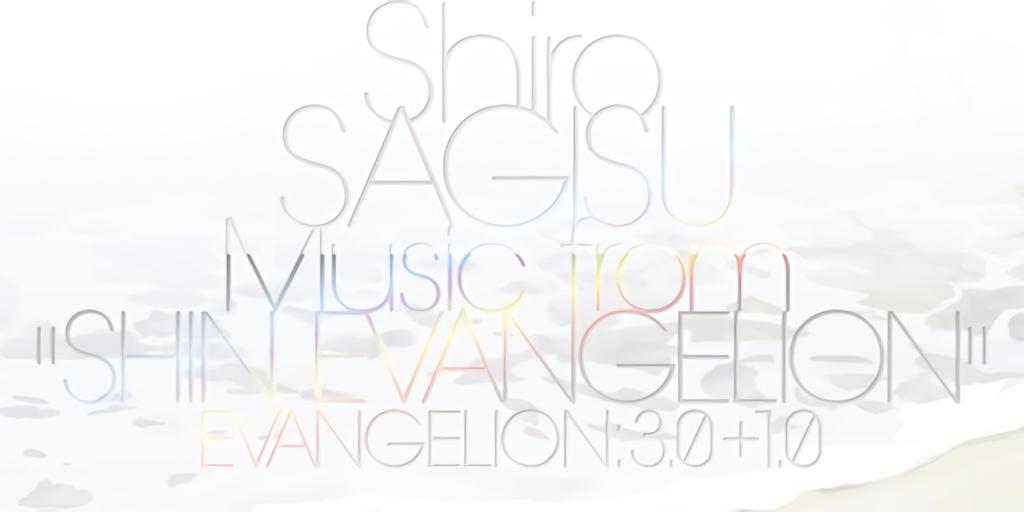 Shiro SAGISU Music From 'SHIN EVANGELION'
