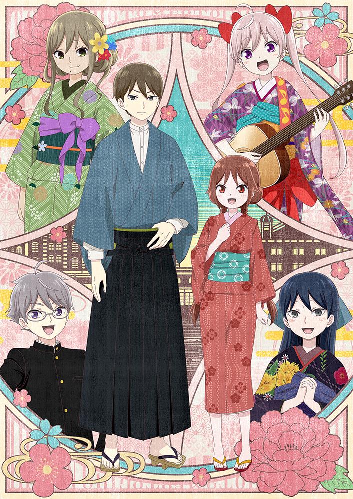 Taisho Otome Otogi Banashi Anime Cover
