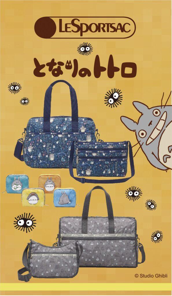 My Neighbor Totoro x LeSportsac Collection