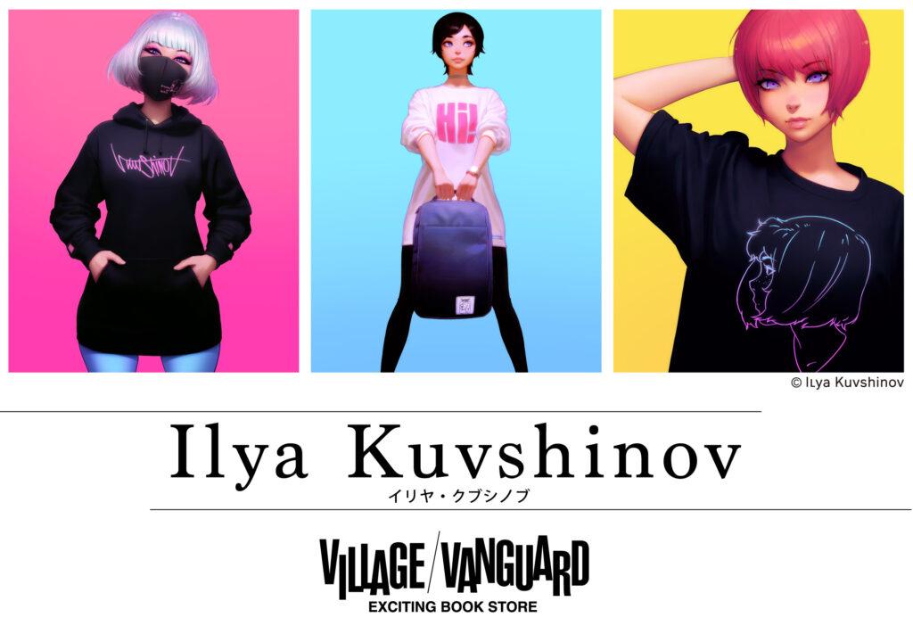 VIllage Vanguard x Artist Ilya Kuvshinov