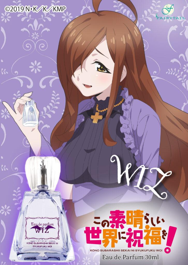 KonoSuba Perfume: Wiz