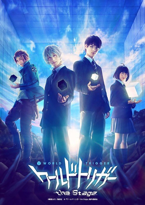 World Trigger The Stage
