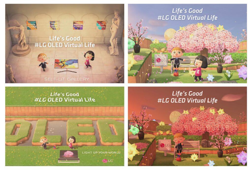 LG Animal Crossing: New Horizons