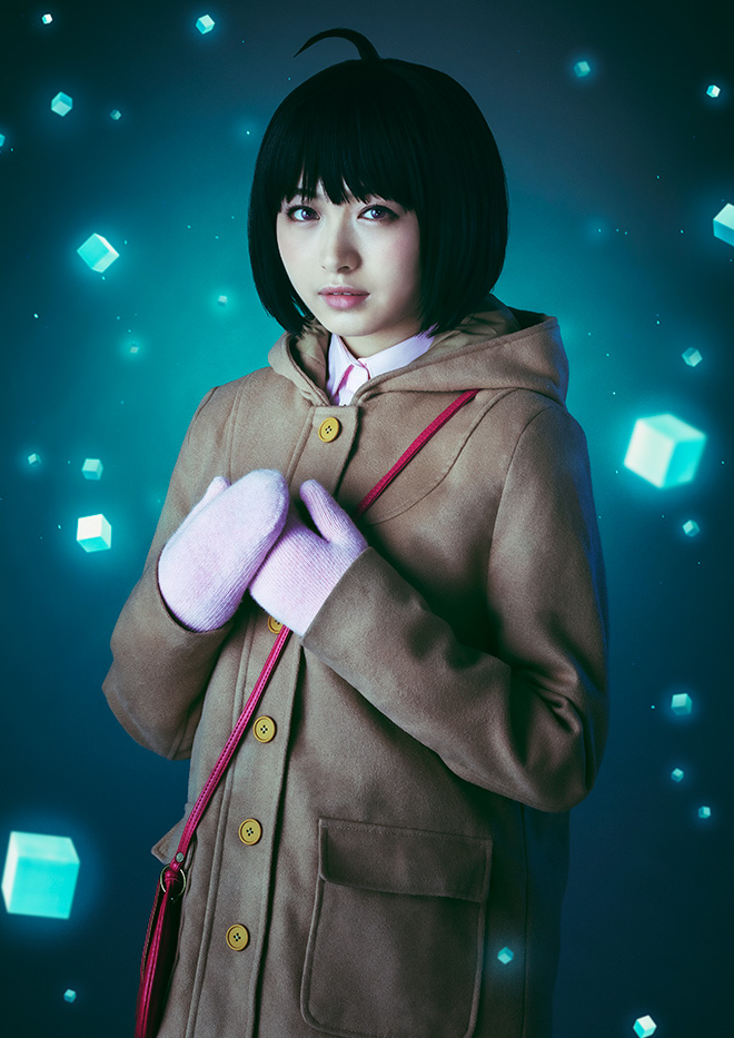chika from World Trigger stage play