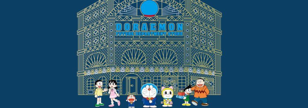 Doraemon Future Cover