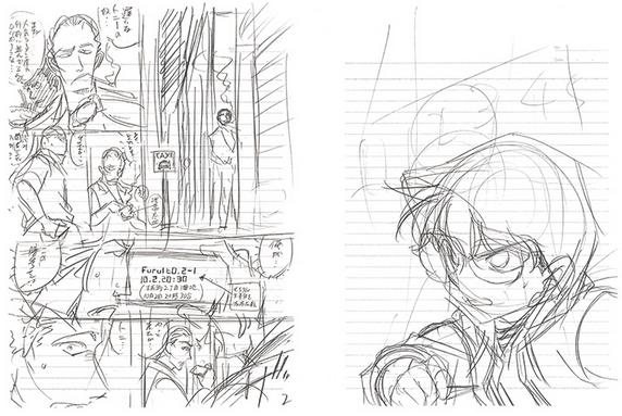 Detective Conan manuscript