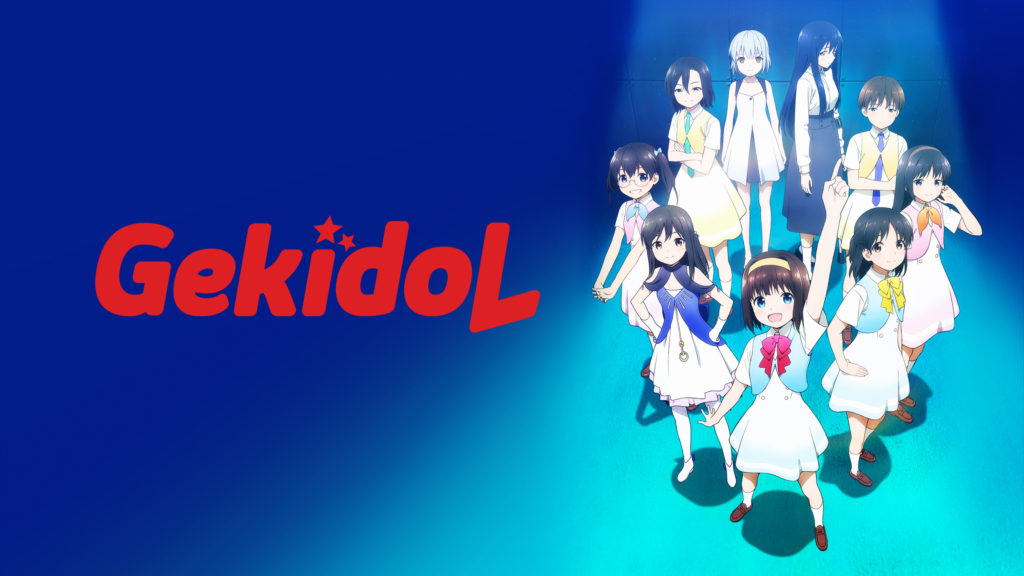 gekidol feature image