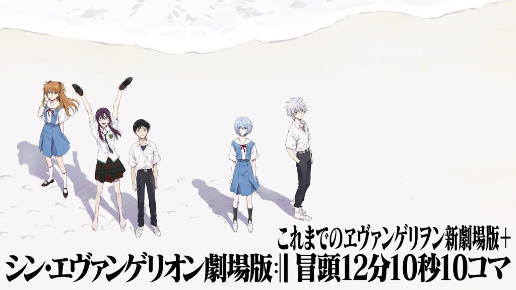 Neon Genesis Evangelion Rebirth Anime Cover