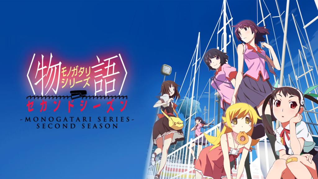 Monogatari second season poster