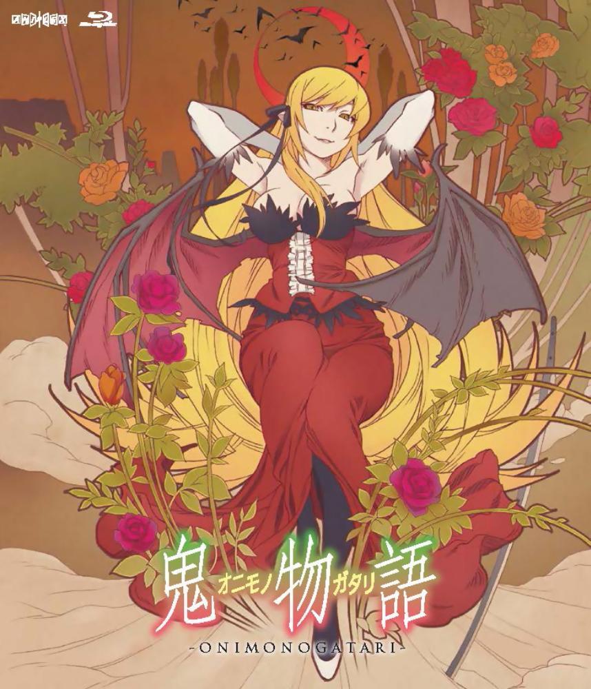 Onimonogatari poster