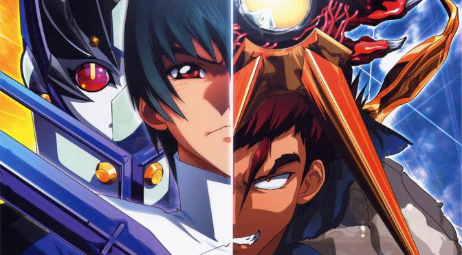 S-cry-ed anime