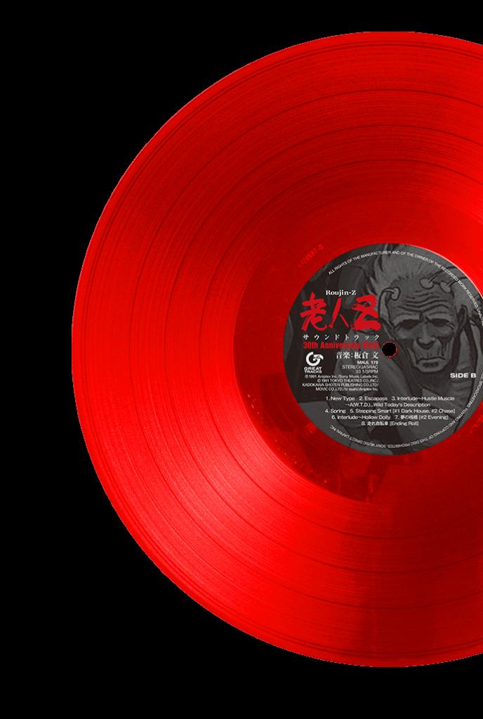 Roujin Z Vinyl Cover