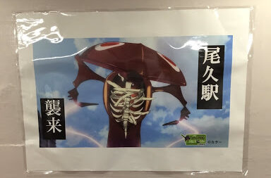 Evangelion Art Sugamo Station